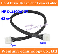 20PCS Hot Sale 514217 001 463184 001 HARD DRIVE BACKPLANE POWER CABLE 43CM 10Pin Male to 10Pin Male CPU Power Adapter Cable