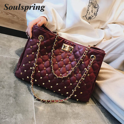 SOULSPRING Luxury Big Bag Female 2018 New High Quality Pu Leather Wild Tote Bag Female Large Capacity Rhombic Rivet Shoulder Bag