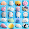 20 Pcs Mini Squishies Kawaii Animal Squishies Mochi Squeeze Toys Soft Squishy Release Stress Animal Toys