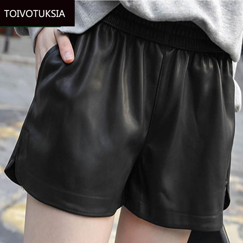 TOIVOTUKSIA Vintage Style Shorts Feminino High Waist Slim Leather Sweet Casual PU Wide Leg Short