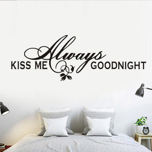 Kiss Me Always Goodnight Sweet And Romantic Saying Wall Sticker Pvc Vinyl Window Glass Home Decor Decoration Removable Art Decal