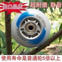 Best super wearable 80mm genuine long board roller skate wheel dray skateboard wheels glitters wheel accessories 4 pcs
