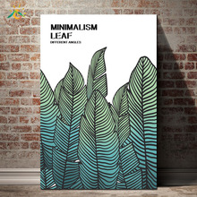 Minimalism Life Green Leaves Modern Wall Art Canvas Art Nordic Poster and Print Canvas Painting Decorative Picture Home Decor цены