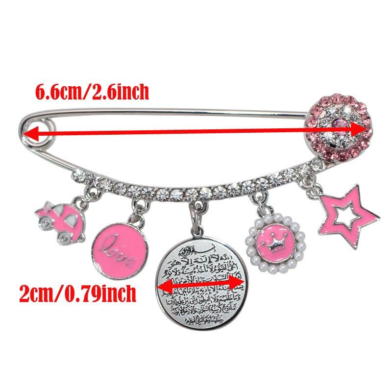 Image 3 - AYATUL KURSI muslim islam turkey evil eye pink brooch  baby pin