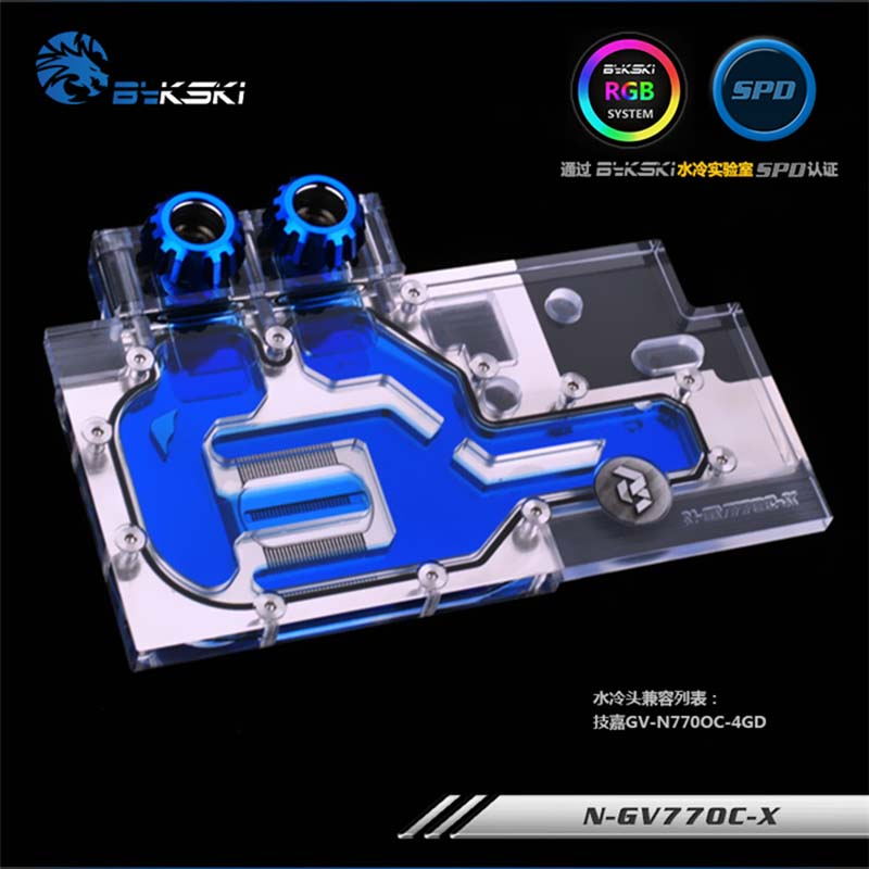Bykski GPU Water Block for Gigabyte GTX770 OC Full Cover Graphics Card water coolerBykski GPU Water Block for Gigabyte GTX770 OC Full Cover Graphics Card water cooler