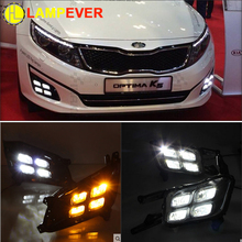Lampever Car LED DRL For Kia Optima K5 2013 2014 2015 Xenon White DRL Yellow Turning Fog Cover Daytime Running Lights Kits