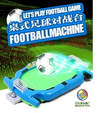 New Mini 2 Players Soccer Kids Outdoor Games Desktop Football Shoot Game Toys Children Play Table