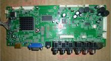 47 b72 Motherboard CV068G V2U95-012 With Screen V470H1-L02 Rev.C3