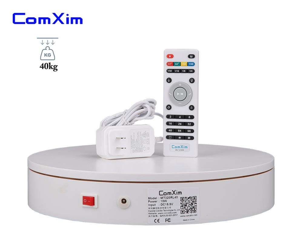 ComXim MT320RL40 32cm 360 Degree Remote Control Speed Direction Electric Rotating Turntable 3D Scan Photography Display