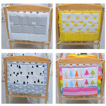 Красивая подвесная сумка для хранения детской кроватки многофункциональная