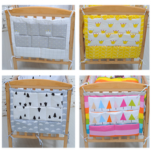 Lovely Baby Cot Bed Hanging Storage Bag Multi-functional Durable Newborn Infant Toddler Soft Safe Sleeping Bumpers 55*60cm