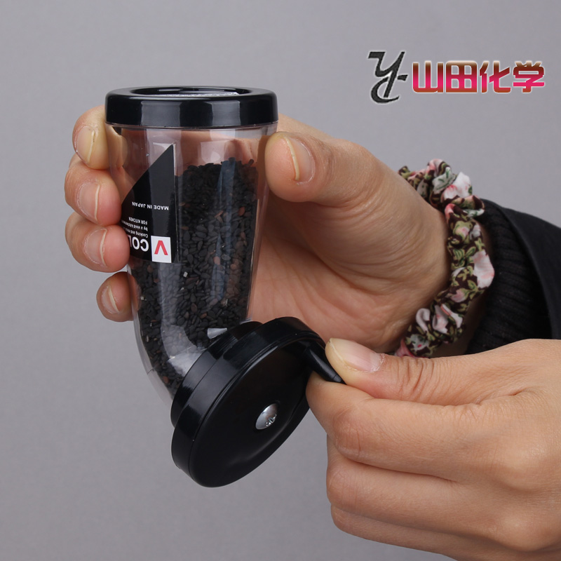 Yamada kitchen tools sesame seed dismembyator manual food supplement bottle