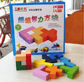 Candice guo wooden toy wood colorful 3D Cube Intelligence game building model tetris puzzle baby birthday gift christmas