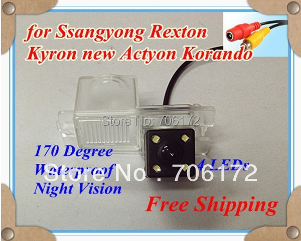 Highest nightvision 4 leds CCD HD waterproof backup reverse parking car rear view camera for SsangYong Kyron Rexton II