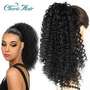 Кудрявые афро-кудрявые вьющиеся волосы на шнурке, короткий хвост в Африканском и американском стиле, синтетические накладные волосы на кли...