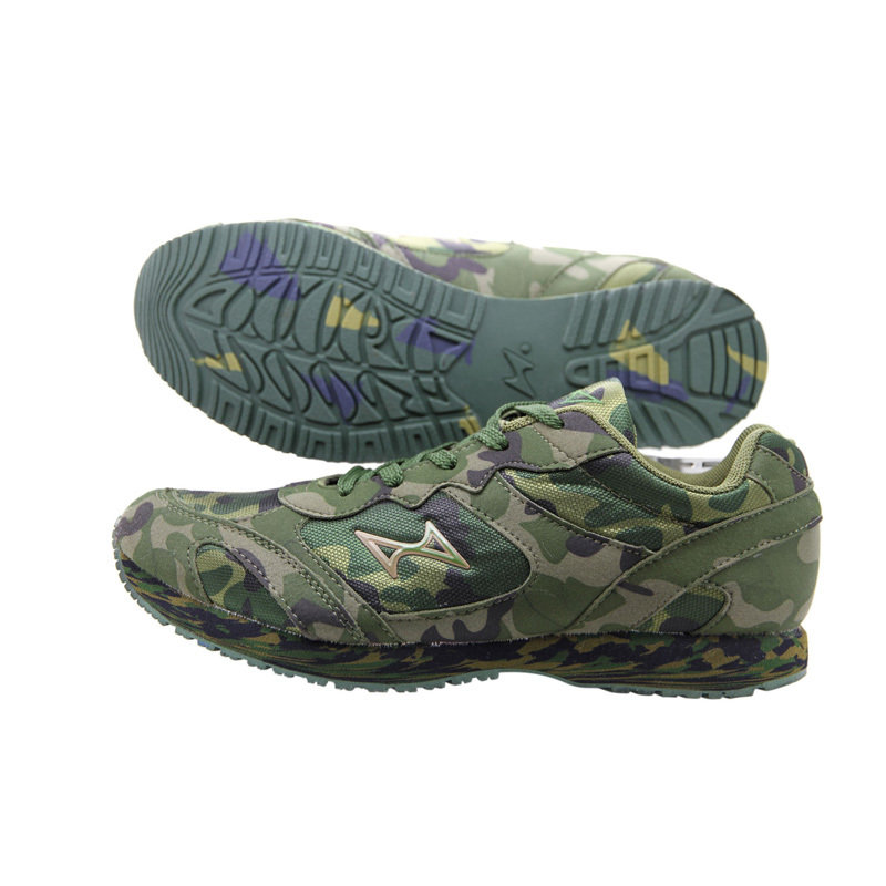 Camouflage Running Shoes Men
