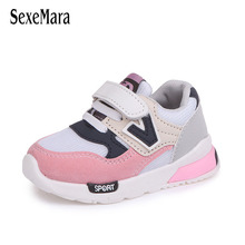 Mesh Children Shoes Sport Breathable Boys Sneakers Brand Kids