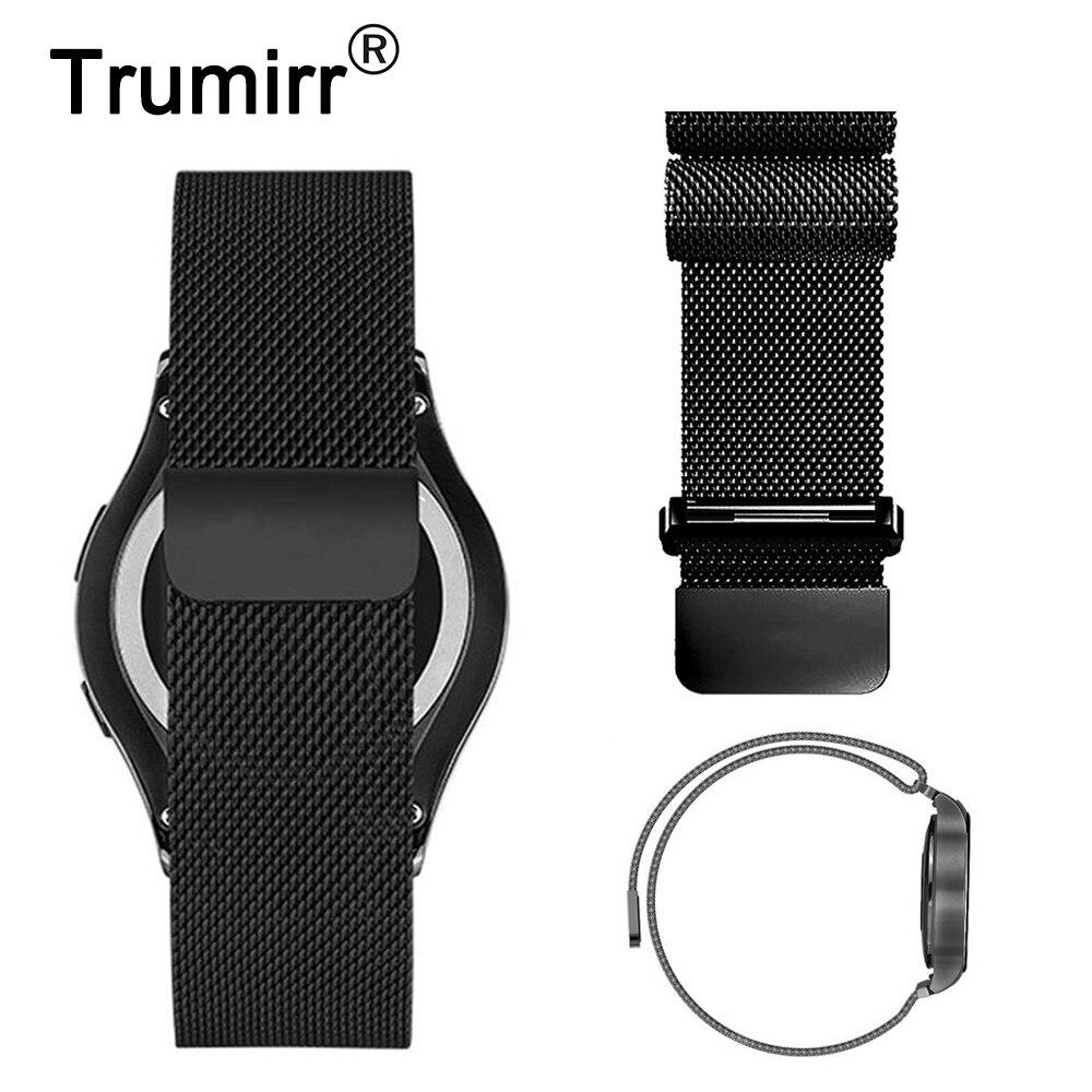 20mm Milanese Loop Watch Band for Samsung Gear S2 Classic R732 R735 Moto 360 2 42mm Men Steel Magnet Strap Wrist Bracelet Black
