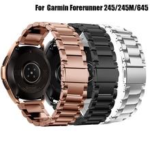 Garmin 포어 러너 245 645 용 금속 스테인레스 스틸 시계 밴드 Garmin Venu/Vivoactive 3 스트랩 용 Smartwatch 20mm 손목 팔찌