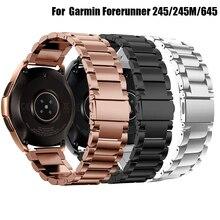 Pulseira de relógio para garmin forerunner, pulseira de relógio inteligente de metal aço inoxidável para smartwatch garmin forerunner 245 645, pulseira de 20mm para garmin venu/vivoactive 3 alça