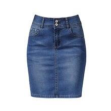 4394c84ce9 2018 Mujer Faldas Denim más tamaño faldas cortas Womens Bandage Mini falda  lápiz Sexy alta cintura Jeans falda verano Saia jupe .