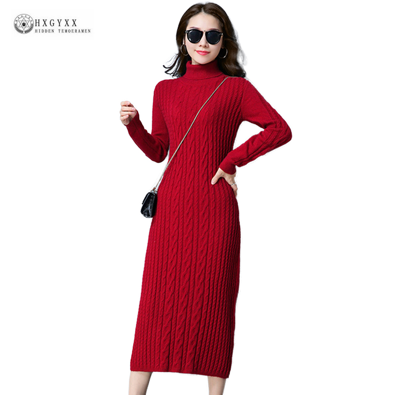 Long Knitted Sweater Dress 2018 Spring New Turtleneck Pullover Women Dresses Pure Color Full Sleeves Casual Elastic Dress OK1522 women turtleneck front pocket sweater dress