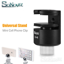 XILETU XJ 46 Mini Cell Phone Clip Aluminium Alloy Universal Bracket Holder Mount Stand For Mobile iPad iphone Selfie mount