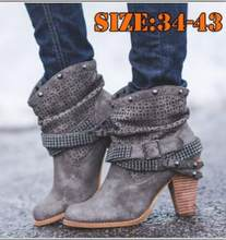 Ladies Party Belt Nubuck Motorcycle Ridding Shoes Boots Women Buckle Strap  Punk Rivets High Heels Western Ankle Boots Shoes 22da1467d453