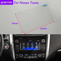 Car Sticker 7 inch GPS Navigation Screen Glass Protective Film For Nissan Teana Accessories Control of LCD Screen Car Styling