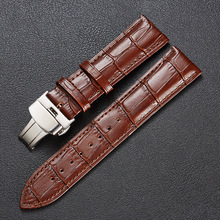 Stainless steel butterfly buckle watch band leather watch band butterfly buckle watch band cowhide general purpose