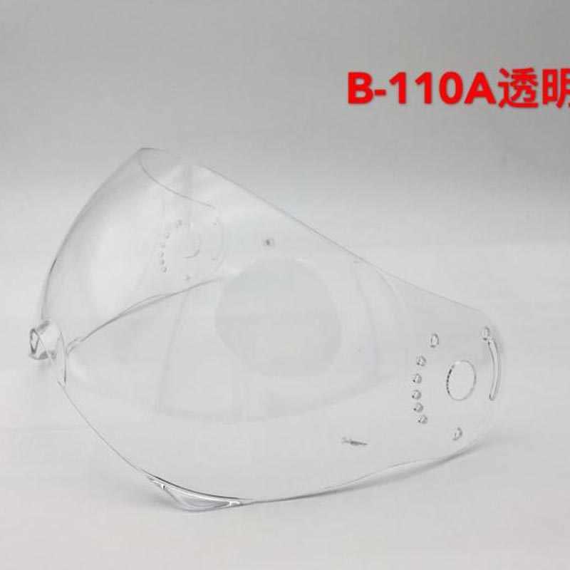 BEON B-110 B-110A B-110B смотровой щиток мотоциклетного шлема солнцезащитные очки материал шлем зеркало Женский шлем, защищающий от УФ излучения объектив