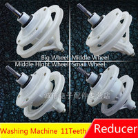 Major Brand Washing Machine Gear Reducer New 11 Gear Bearing Universal Washing Machine Parts