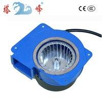 Free shipping 20w mini bbq experiment grill smoke exhaust small size electric blower fan AC 220v centrifugal blower soprador