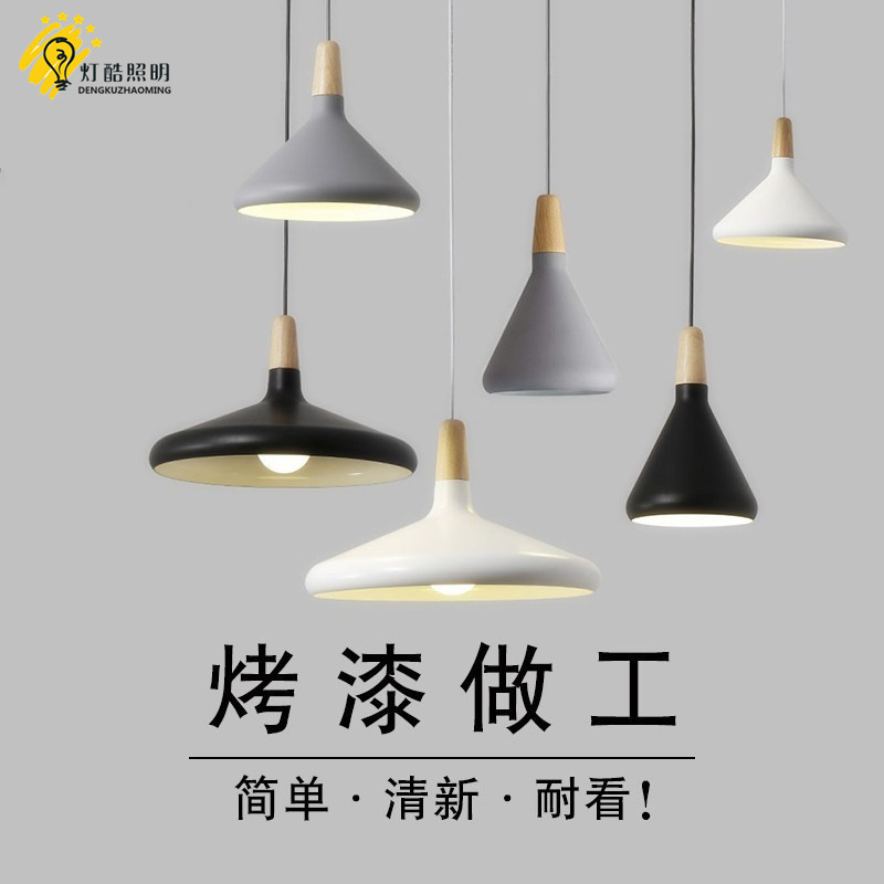 droplight contracted and contemporary restaurant cafe personality single head small milk tea shop lamp droplightdroplight contracted and contemporary restaurant cafe personality single head small milk tea shop lamp droplight