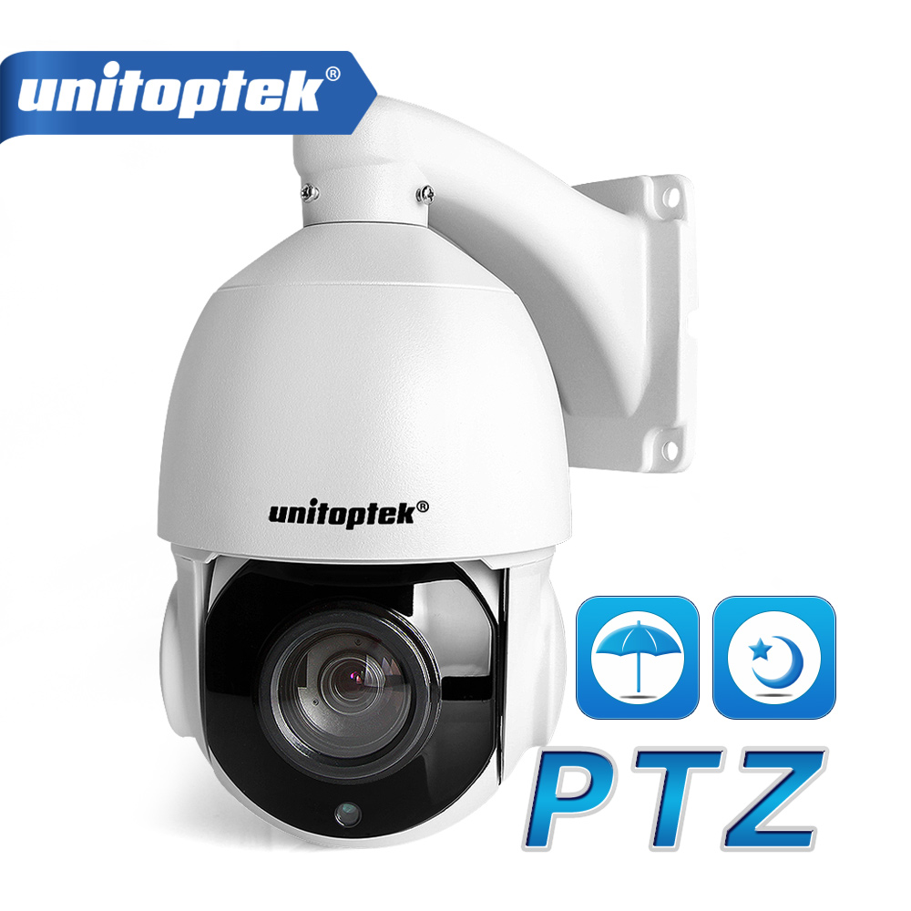 4 Inch Mini Size 1080P 4MP 5MP IP PTZ Camera Network Onvif 30X Zoom PTZ IP Camera CCTV 50m IR Night Vision Speed Dome Cameras-in Surveillance Cameras from Security & Protection