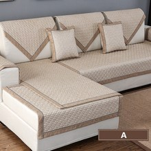 Cotton Linen Fabric Sofa Cover Sofa Towel Solid Color Couch Cover Seat Cover for Living Room Corner Sofa Towel