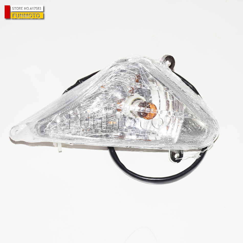 right front turnning light of CFMOTO CF250 JETMAX parts