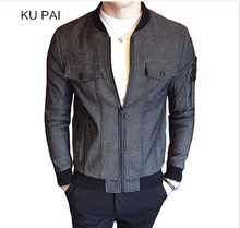 17 autumn and winter new British fashion short section of the baseball service young men Slim collar denim jacket jacket tide