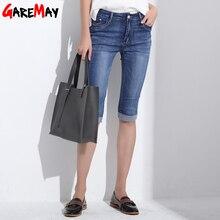 GAREMAY 2017 Women Summer Jeans Capris Cropped Trousers Stretch High Waist Casual Pants Female Slim Fashion Denim Capris 8801
