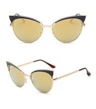 Cat Eye  Big Sunglasses for Women