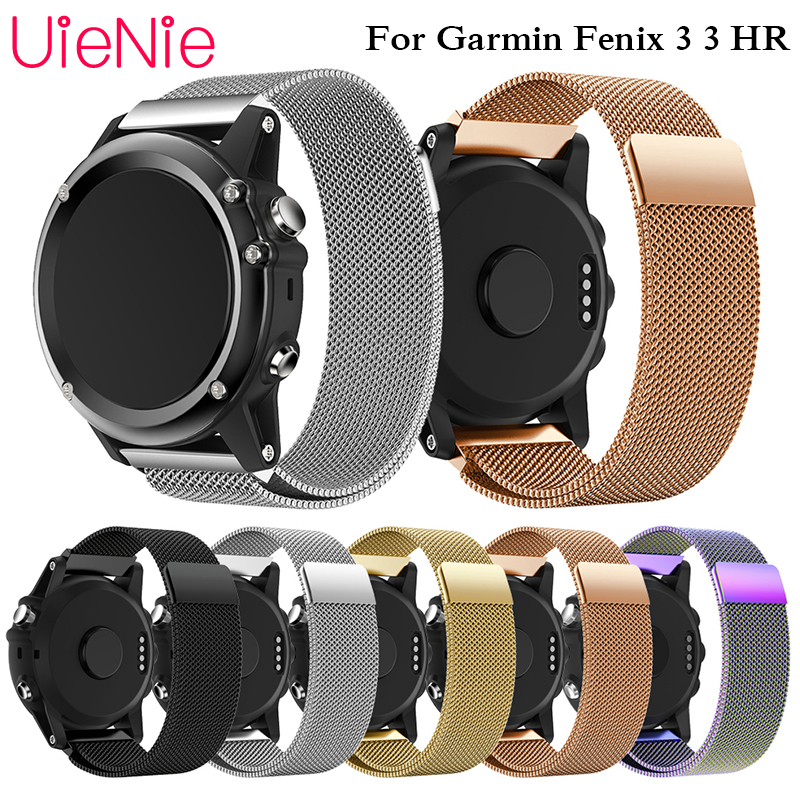 luxury Milanese with magnetic ring watchband stainless steel wrist strap for Garmin Fenix 3 3 HR easy to fit wrist band bracelet in Watchbands from Watches