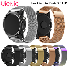 luxury Milanese with magnetic ring watchband stainless steel wrist strap for Garmin Fenix 3 HR easy to fit band bracelet