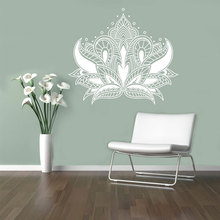 Paisley Flower Wall Vinyl Sticker Floral Ethnic Ornament Decal Indian Religions Home Decor Wallpaper MT42