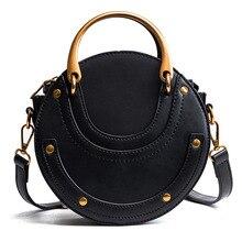 2019 New Fashion Handbags Luxury Women Bags Designer Rivet Small Round Wild Ladies Shoulder Messenger Bag