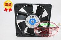 NOVO JMC 1225-12HB 12025 12 V 12 CM PWM ventilador de refrigeração de controle de volume de ar de alta temperatura ATX
