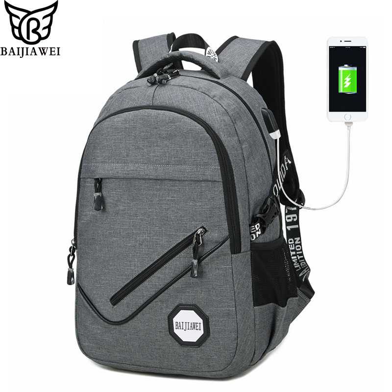 BAIJIAWEI 2017 New Backpack For Men USB Charging 15 inch Laptop Bags Waterproof Double Shoulder Bag Casual Business Backpacks jacodel unisex waterproof 13 14 15 15 6 inch laptop shoulder bag for men women 2017 notbook bag 15 6 14 13 3 inch messenger bags