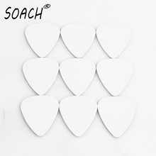 SOACH 10pcs 0.46mm white guitar pick pad PVC double-sided white selection for acoustics guitarra instrument playing accessories