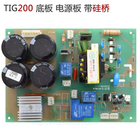 TIG200 Inverter Welding Machine Base Board Power Supply Board High Frequency Arc Ignition Plate High Pressure Plate