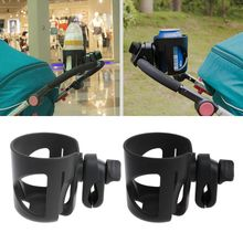 Hot Sale Baby Stroller Accessories Cup Holder Children Tricycle Bicycle Cart Bottle Rack Milk Water Pushchair Carriage Buggy недорого
