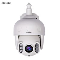 SriHome SH028 2MP PTZ IP Camera Dome Outdoor Monitor Waterproof 1080P Night Version IP Camera with Speaker